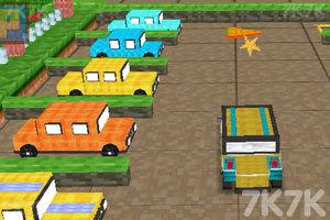 《我的世界停车》截图3