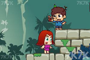 《荒岛求生》游戏画面5