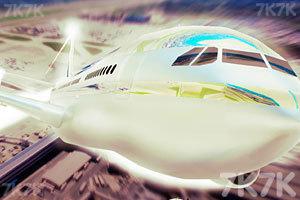 《客机停靠》游戏画面1