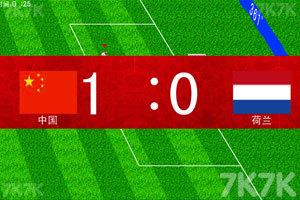 《俄罗斯世界杯》游戏画面2