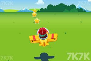 《飞行员训练》游戏画面1
