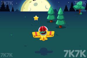 《飞行员训练》游戏画面2