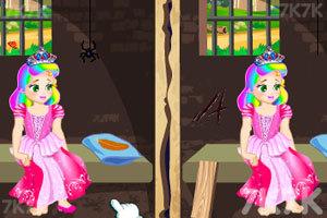 《朱丽叶公主逃出监狱》游戏画面3