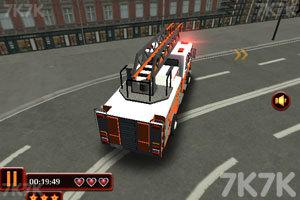 《3D消防车》截图3