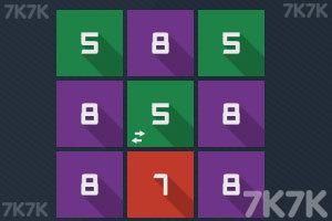 《数字魔术师升级版》游戏画面2