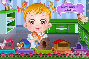《可爱宝贝认识小动物》游戏画面4