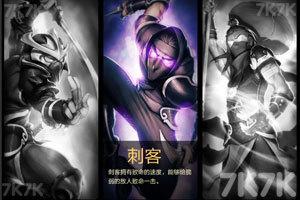 《忍者的宿命中文版》游戏画面1