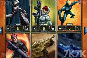 《星际联盟》游戏画面2