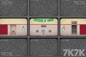《被监控的陶阿甘》游戏画面6