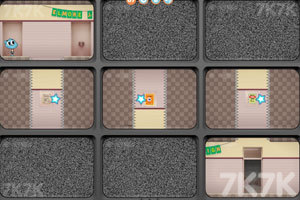 《被监控的陶阿甘》游戏画面1