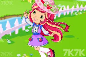 《草莓公主快乐郊游》截图2