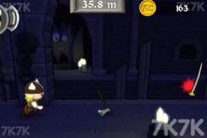 《中世纪骑士跑酷》游戏画面5
