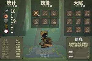 《剑魂中文版》游戏画面4