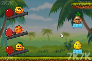 《暴力水果2》游戏画面3
