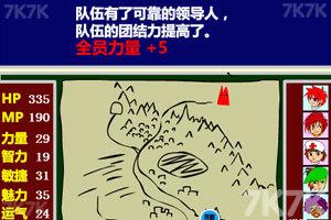 《勇者任务》游戏画面4