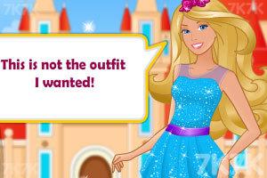 《芭比的潮流新服饰》截图3