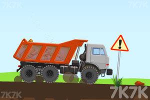 《俄罗斯运输车》游戏画面2