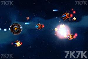 《烈焰战舰》游戏画面3