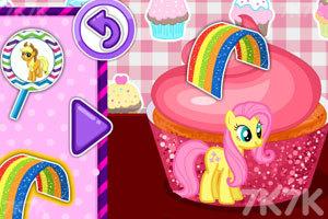 《芭比宝贝制作小马蛋糕》截图1