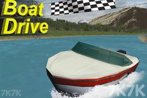 《船艇大赛》游戏画面3