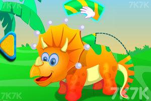《可爱宝贝逛恐龙公园》游戏画面6