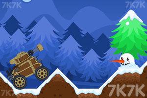 《冬季坦克挑战赛》游戏画面2