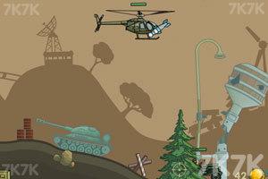 《护航飞机2》游戏画面3