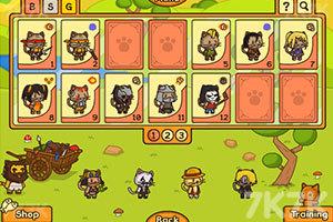 《猫咪竞技场》游戏画面8