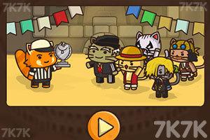 《猫咪竞技场》游戏画面9