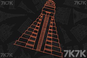 《3D古文明结构》游戏画面6