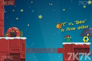 《盒子英雄大冒险圣诞版》游戏画面3