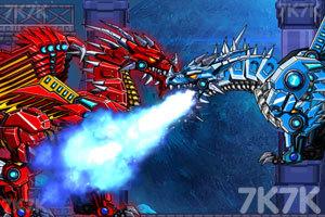 《组装机械冰龙》游戏画面2