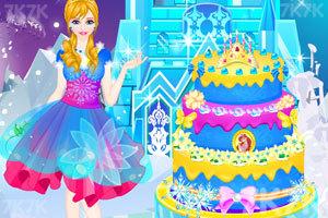 《公主准备婚礼》游戏画面1
