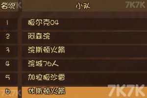 《猫咪竞技场中文版》游戏画面4