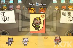 《猫咪竞技场中文版》游戏画面2