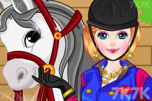 《女孩和她的小马》游戏画面1