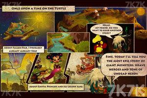 《文明战争4》游戏画面3