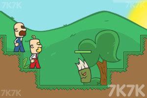 《胡子的世界》游戏画面2