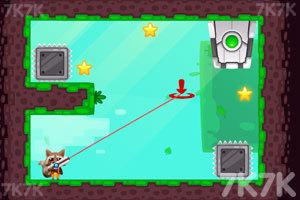 《神奇的传送枪》游戏画面3