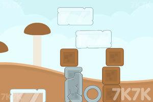 《垒积木》游戏画面3