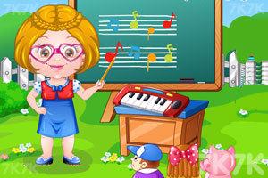 《可爱宝贝小老师》游戏画面2