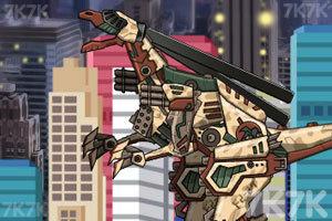 《组装变形恐龙》游戏画面1