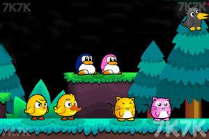 《超级鸡鸭兄弟2》游戏画面5