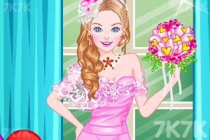 《浪漫的情人节婚礼》游戏画面3