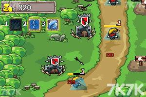 《皇城守卫选关版》游戏画面3