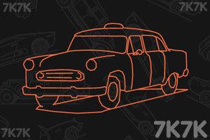 《3D汽车演变史》游戏画面4