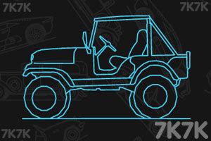 《3D汽车演变史》游戏画面7