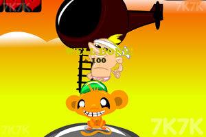 《逗小猴开心生存篇》游戏画面6