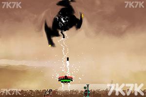 《神盾之保卫地球中文版》游戏画面1