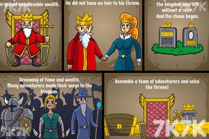 《皇位争夺战无敌版》游戏画面2